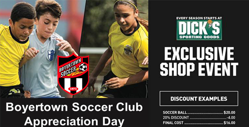 BSC Appreciation Day at DICK'S Sporting Goods - This Saturday!!!